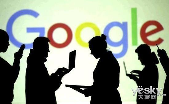 大公司晨读:谷歌下周将获最大罚单,高铁明年推广电子客票