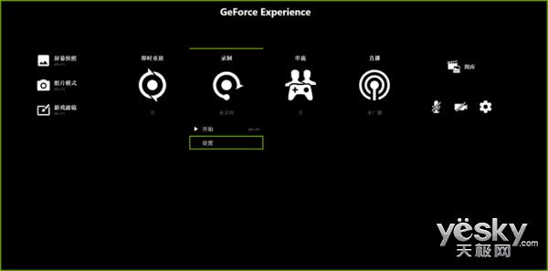 索泰&英伟达GFE & G-Sync,教你怎样留住游戏精彩!