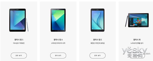 三星又一安卓平板曝光:10.5英寸全高清屏,对标iPad2018