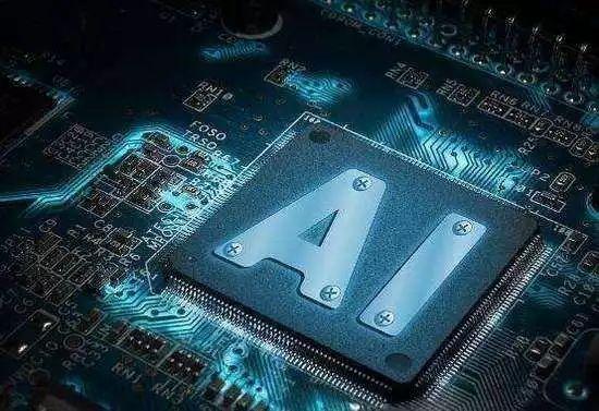 赛灵思宣布收购中国AI芯片初创深鉴科技