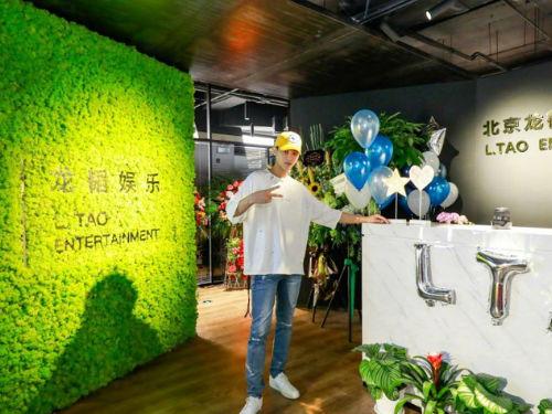 黄子韬宣布成立个人公司 网友:恭喜韬韬