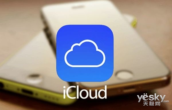 联手云上贵州,中国电信成为iCloud云储存服务商