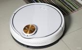 浦桑尼克LDS R2来袭 懒人清洁全靠它了 _图赏
