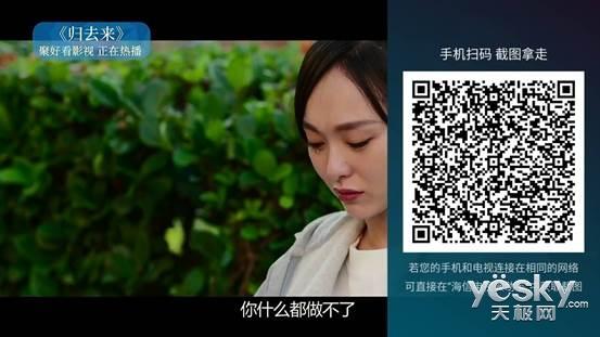 人机深度交互 VIDAA AI系统助海信E72电视智领先行