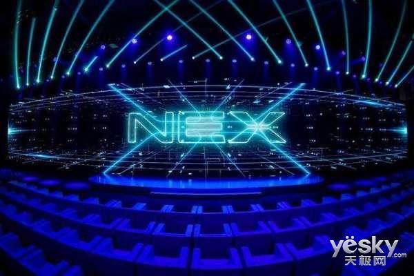 vivo NEX顶配版即将上架台湾:仅售1000台