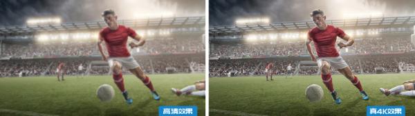 2亿人的咪咕世界杯,华为云助力畅享直播新体验