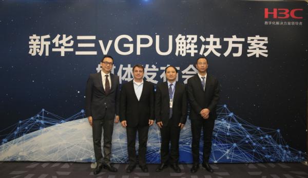 引领计算创新趋势,新华三推出基于NVIDIA vGPU的全新云桌面解决方案