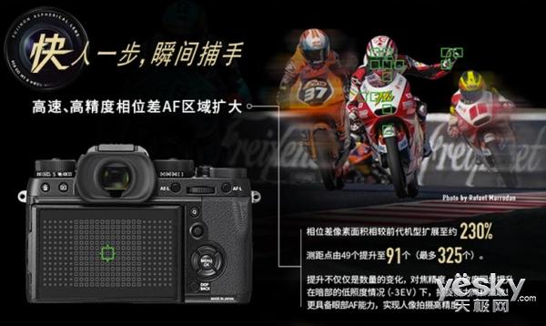 全方面满足拍摄需求 富士X-T2无反相机推荐