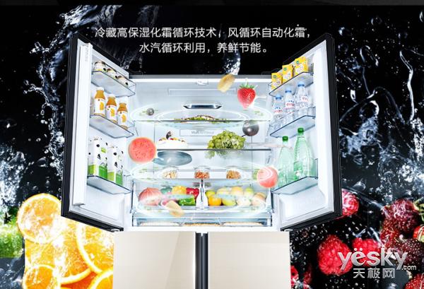 国产品牌大福利 海信553L冰箱直降近千元