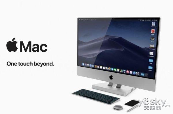 苹果版Surface:设计师心中的Apple Mac Touch都有哪些特色