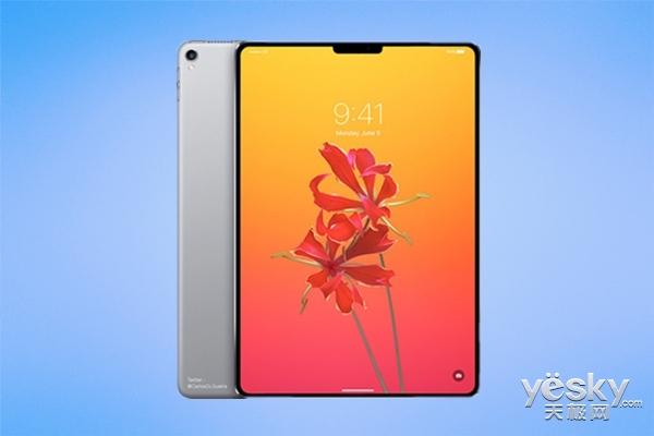 2018款iPad Pro将采用窄边框,3.5mm耳机孔或被取消