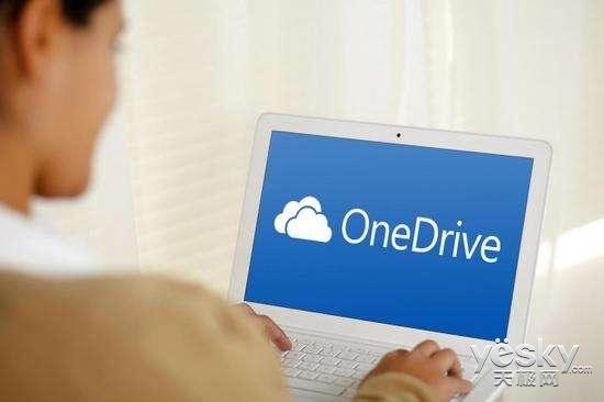 微软OneDrive安卓版升级:显示方式变化,新增指纹解锁