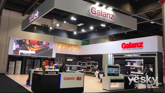 格兰仕亮相第五届中国家电电子(拉美)品牌展 进一步推进海外市场本土化经营
