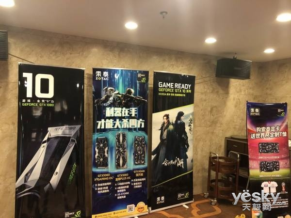 探索网吧新生态,索泰&NVIDIA温州站网吧培训会召开