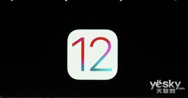 iOS 12都说了些什么?iPhone双卡双待、AirPods无线充电盒将上市
