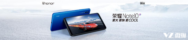 6.95英寸液冷双Turbo 荣耀Note10发布2799元起售
