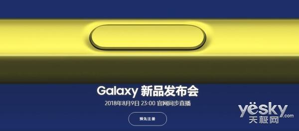 三星Q2财报公布,智能手机部门大调整,三星Note 9手机被寄予厚望