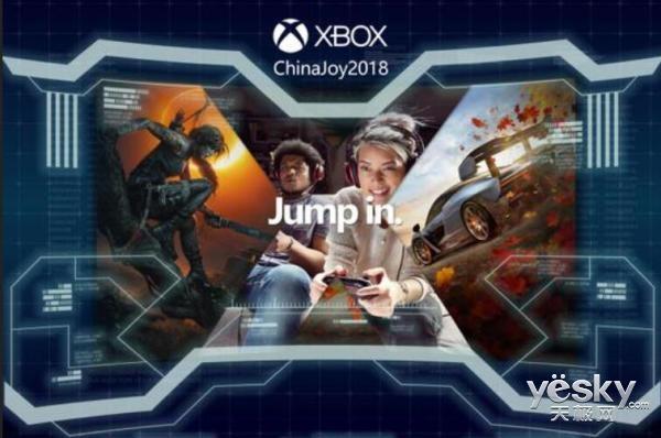 Xbox携六款游戏亮相ChinaJoy2018,将满足不同玩家需求