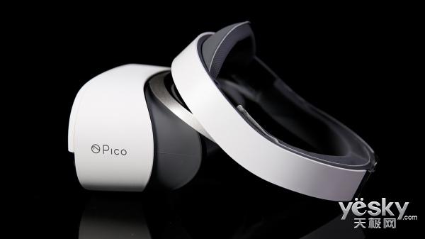 VR厂商Pico完成1.675亿元A轮融资