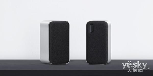 小米电脑蓝牙音箱上市399元 手机电脑PAD电视都能用