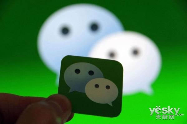 微信还信用卡收费,每笔0.1%!网友:两年前提现收费时我就想到了