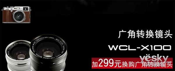 加付便送广角转换镜 富士X100F数码旁轴相机推荐