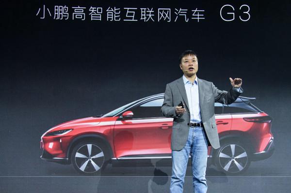 小鹏汽车完成40亿元B+轮融资 估值近250亿元