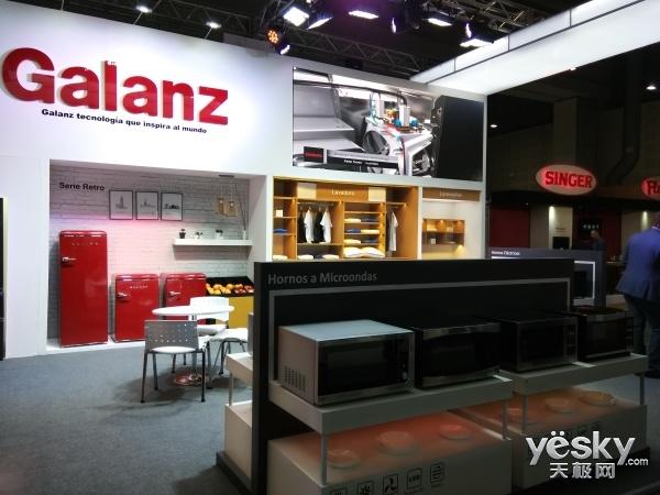 格兰仕代表中国品牌亮相第一届阿根廷国际消费电子展