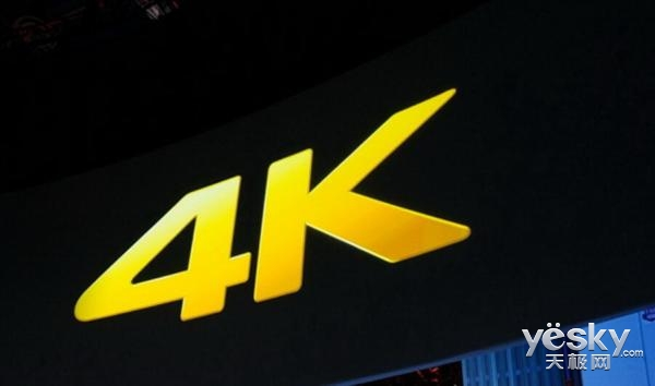 4K产品一无是处,事实真的如此吗?