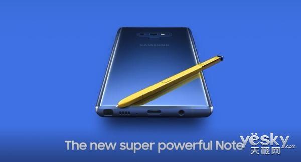 """三星Galaxy Note9宣传视频曝光:金色S Pen亮眼,变身""""自拍杆"""""""