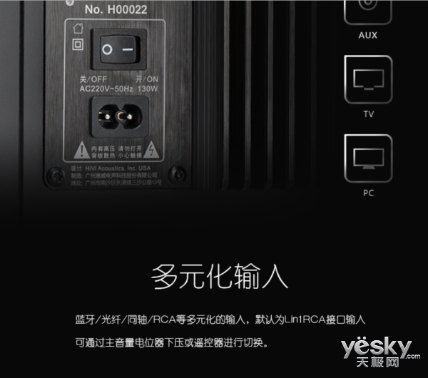 畅享完美音质,惠威(HiVi)M200MKIII+经典再度升级