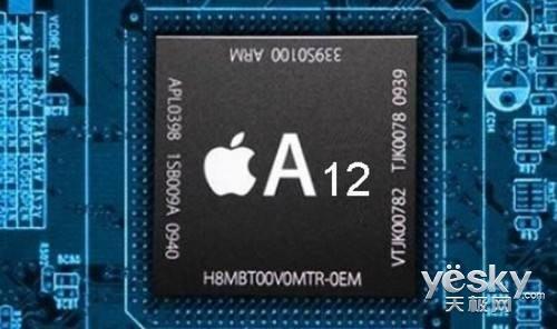 台积电突遭病毒入侵,苹果7nm芯片或受影响