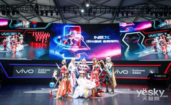 vivo举办顶级电竞赛事震撼2018ChinaJoy