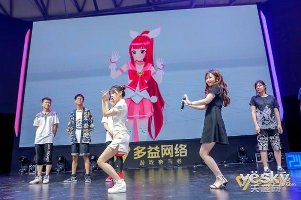美女主播空降2018chinaJoy多益展台 组队粉丝打BOSS