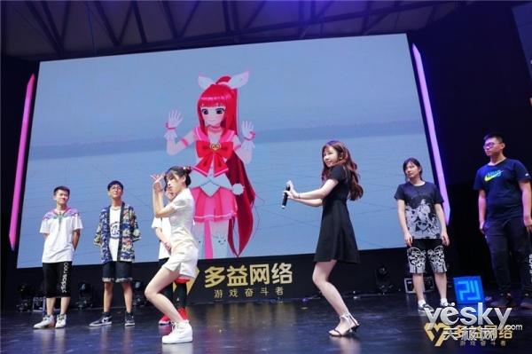 周淑怡、刘飞儿等人气主播齐聚多益展台 2018ChinaJoy惊喜连连