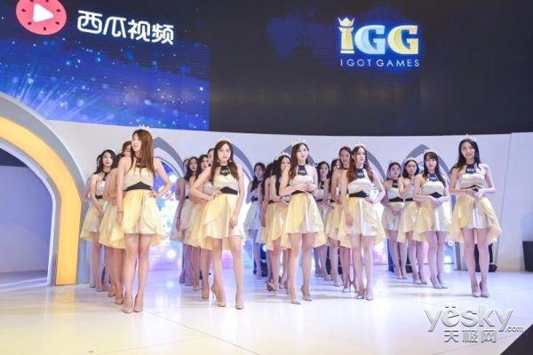 CJ2018:IGG网红背包遭疯抢,百名Showgirl成全场焦点
