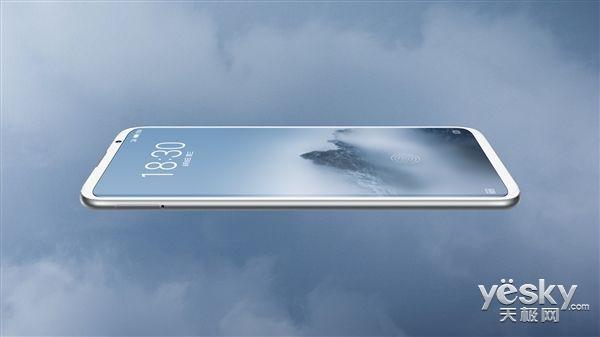魅族16新品发布在即,却被自家这款手机抢了风头?