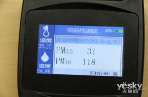 直流变频电机+无线遥控 小管家风暖浴霸HYB-HW333T评测