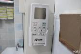 无线遥控 小管家风暖浴霸HYB-HW333T图赏_新品图赏