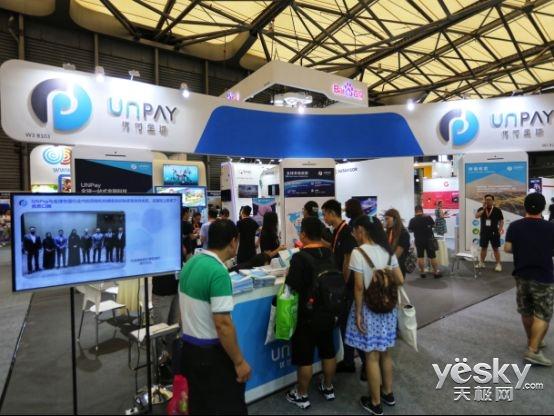 UNPay首秀惊艳Chinajoy,全球最大支付服务展商引爆全场