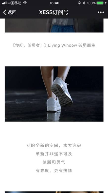 C:\Users\xiaobai\AppData\Local\Temp\WeChat Files\329966109124898133.jpg