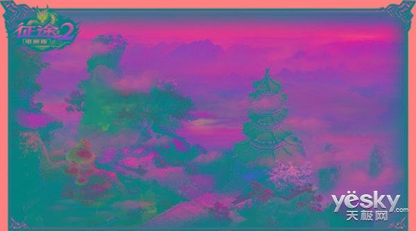 《征途2》中州资料片与你相约新世界!