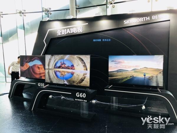 AI电视+智能音箱2合1 新出现的全时AI电视