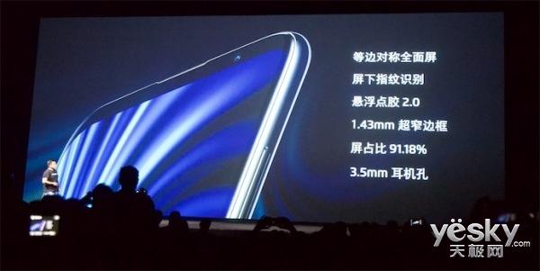 魅族16正式发布:目前最具性价比的骁龙845手机