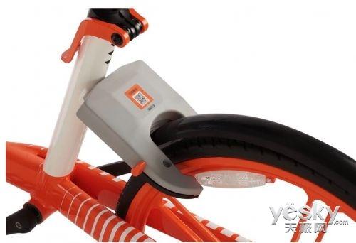 摩拜单车:已申请智能车锁、车型等450多件专利