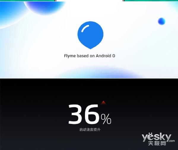 号称五年崩一次的魅族16怎么样?全新Flyme 7系统流畅度提升67%