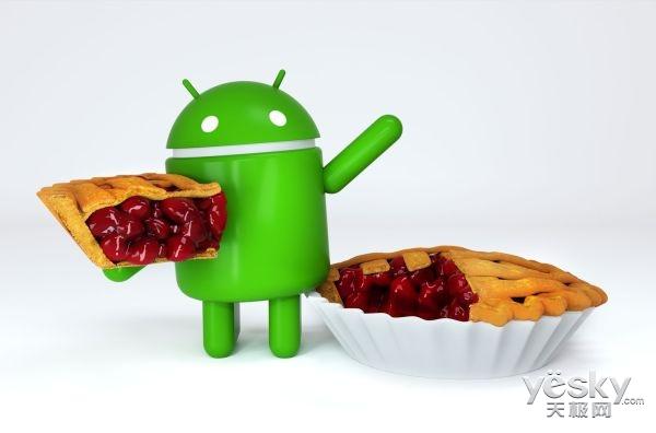Android 9.0 Pie正式版发布,小米MIX 2S率先升级,国内第一款!