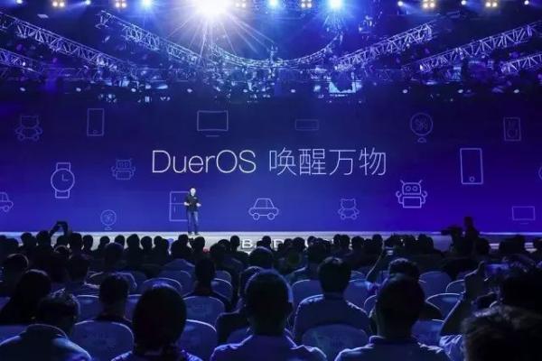 突破1亿台!百度DuerOS智能设备激活数再创历史记录