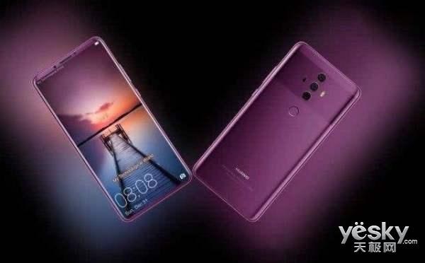 华为Mate 20手机宣传材料曝光:电池比4000mAh更大