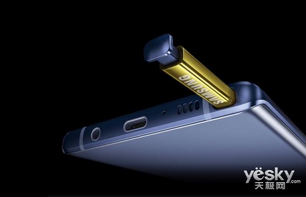 三星Note 9区域售价再曝光:国行512GB版本价格或会低于1万
